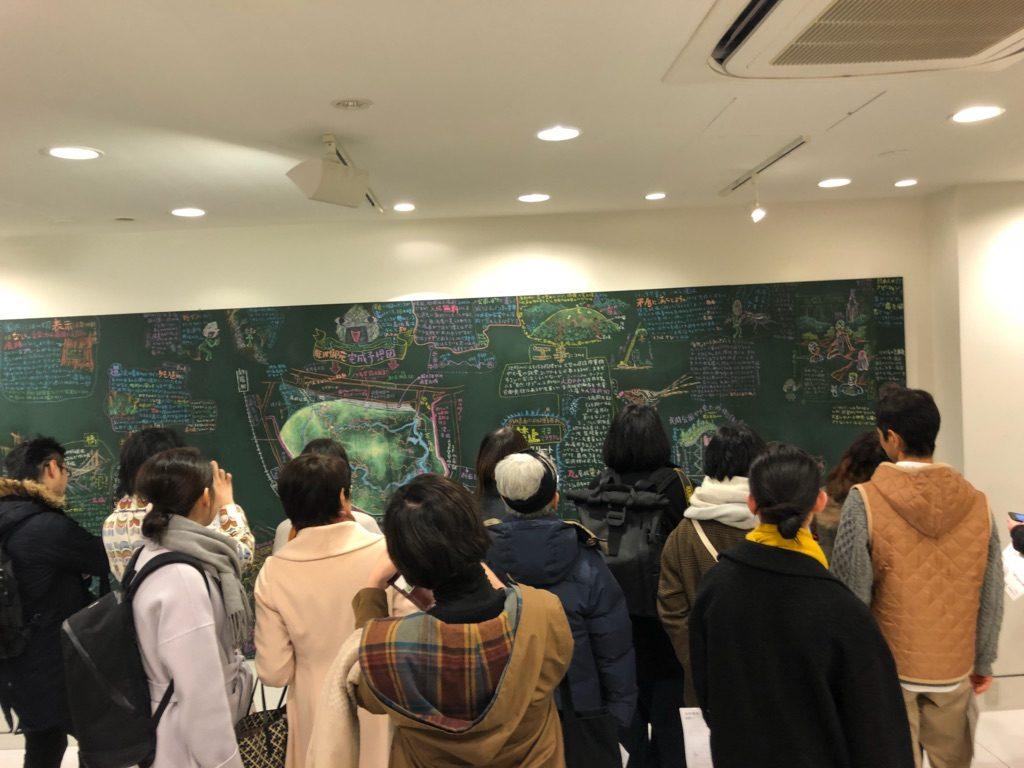会田誠展 新宿御苑の在り方