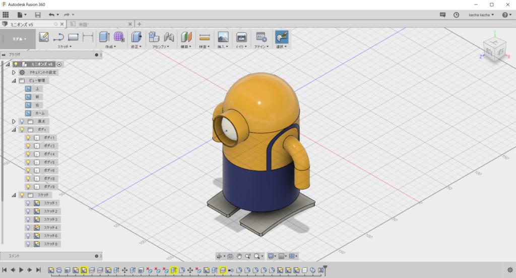 Fusion360を使った3DCADのモデリング例