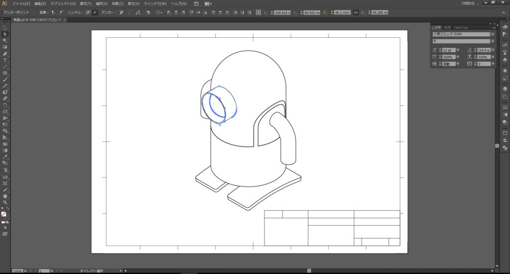 Fusion360で白黒の線画を作る方法