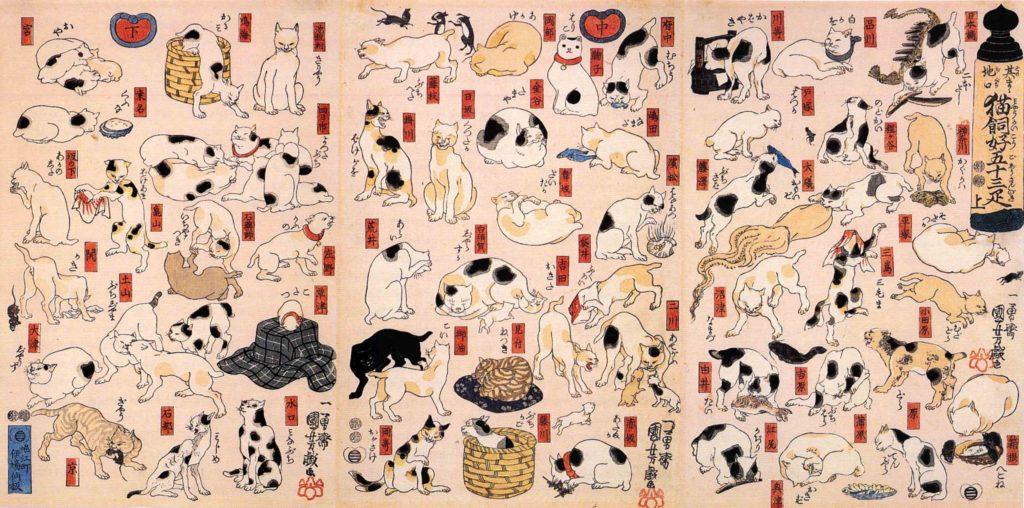 歌川国芳 猫の浮世絵