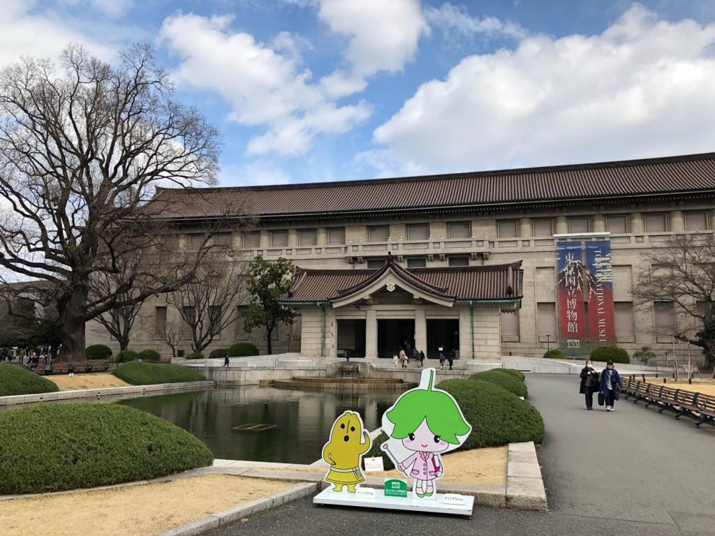東京国立博物館の外観
