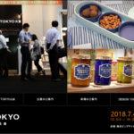 2018年7月4日~東京ビッグサイトで「デザイン東京」が開催される。