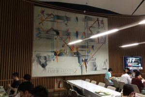 旧食堂に展示されていた故・宇佐美圭司氏の壁画(写真は、大学関係者提供)