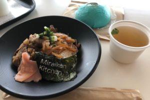 Miraikan Kitchenの牛丼と出汁スープ、地球肉まん