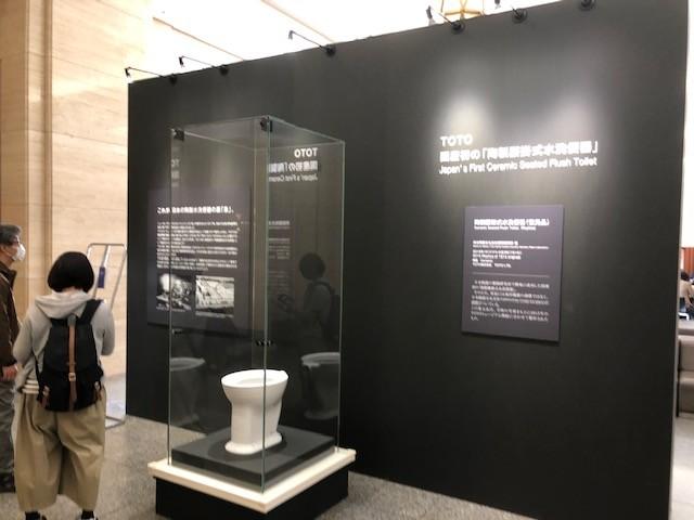 TOTO《陶製腰掛式水洗便器(復元品)》2015年(オリジナル大正3年[1914年]