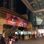 第31回東京国際映画祭のアウォード・セレモニー