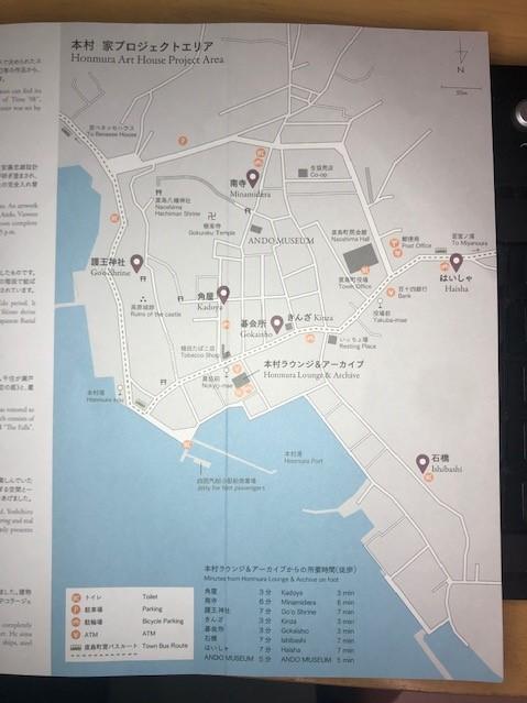 直島・家プロジェクト