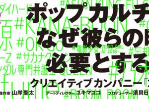 雑誌『MdN』休刊のお知らせ