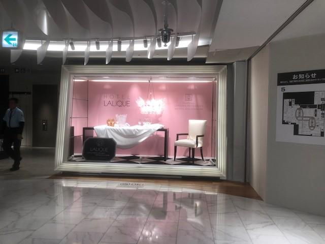 ラリックホテルがテーマの「体感型コンセプトショップ」