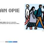東京オペラシティアートギャラリー「ジュリアン・オピー展」